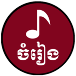 Khmer Song Box for pc icon