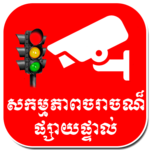 Khmer Live Traffic In PP icon