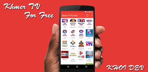 Khmer TV For Free pc screenshot