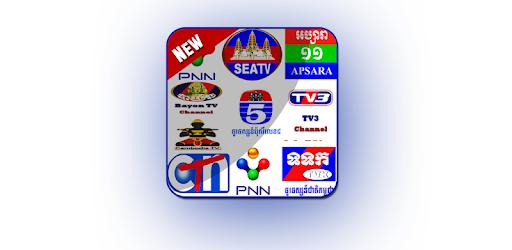 All Khmer TV HD pc screenshot