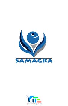 Samagra APK screenshot 1