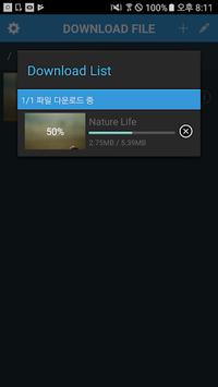 Kollus Player APK screenshot 1