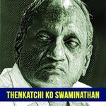 Indru oru Thagaval icon