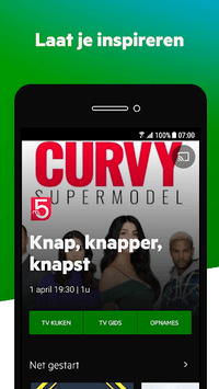 KPN iTV APK screenshot 1