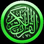 Bangla Quran -উচ্চারণসহ (কুরআন মাজিদ) for pc icon