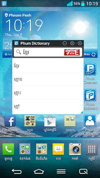 Phum Dictionaries 3 APK screenshot 1