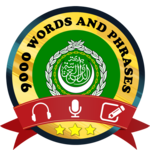 Learn Arabic Free icon