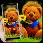 Cute Brown Stuffed Teddy Bear Theme icon