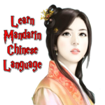 Learn Chinese Mandarin Offline icon