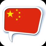 Speak Chinese APK icon