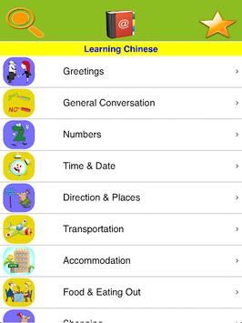 Speak Chinese APK screenshot 1
