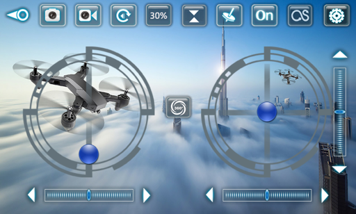 XSW UFO APK screenshot 1