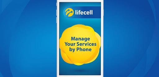 My lifecell pc screenshot