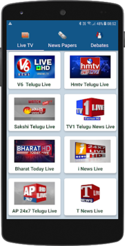 Telugu Live News APK screenshot 1