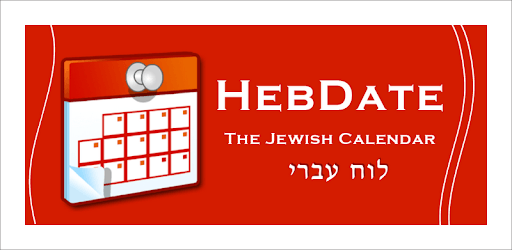 HebDate Hebrew Calendar pc screenshot
