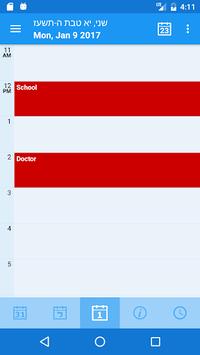HebDate Hebrew Calendar APK screenshot 1