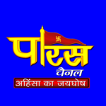 Paras TV Live for pc icon
