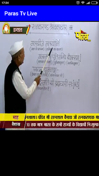 Paras TV Live APK screenshot 1