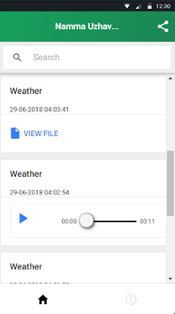 Namma Uzhavan APK screenshot 1