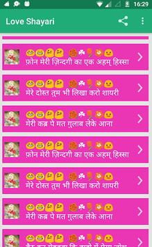 Love Shayari Hindi 2018 APK screenshot 1
