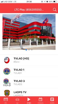 LTC Play APK screenshot 1