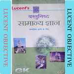 Lucent Objective GK icon