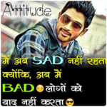 Killer Attitude Status APK icon
