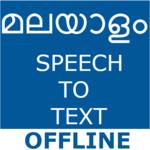 Malayalam Speech To Text Converter icon