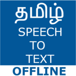 Tamil Speech To Text Converter icon