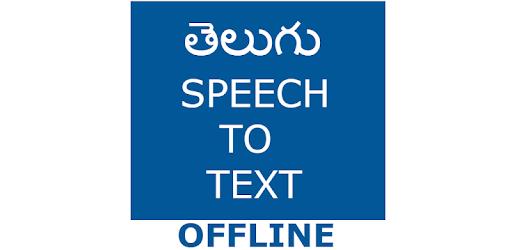 Telugu Speech To Text Converter pc screenshot