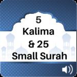 Small Surah & Kalima (Full Offline Audio) icon