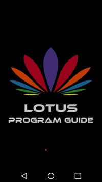 Lotus Program Guide APK screenshot 1