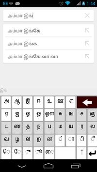 Tamil Keyboard APK screenshot 1