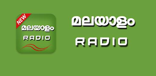 Malayalam Fm Radio HD pc screenshot