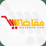 Maqadhe - مقاضي icon