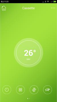 NetHome Plus APK screenshot 1