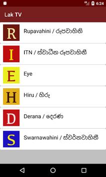 Sri Lanka Live TV - Sri Lankan TV Channels Live APK screenshot 1