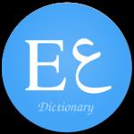 English Arabic Dictionary APK icon
