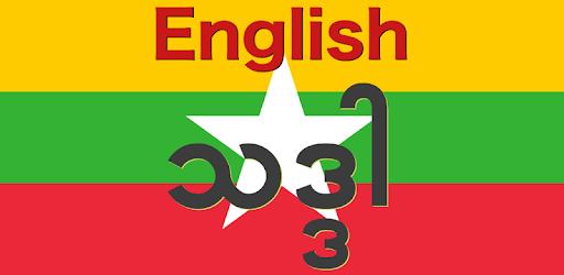 English Thaddar pc screenshot