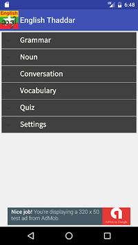 English Thaddar APK screenshot 1