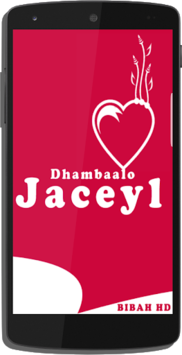 Dhambaal jaceyl ah - Somali Love SMS APK screenshot 1