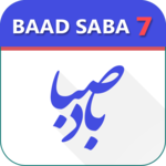 BadeSaba Persian Calendar icon