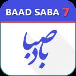 BadeSaba Persian Calendar APK icon