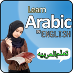 Learn Arabic Speaking in English for FREE icon