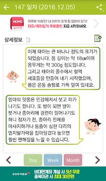 Pregnancy App Tracker APK screenshot 1