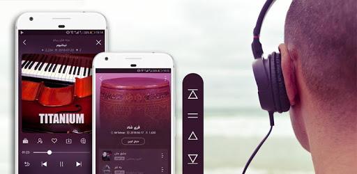MrTehran - Iranian Music pc screenshot