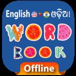 Odia Word Book & Dictionary (Oriya) icon