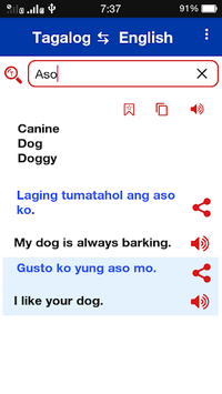 Tagalog ⇄ English Dictionary Offline APK Download For Free