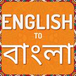 English to Bangla Translator for pc icon