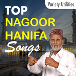 Nagoor Hanifa Songs for pc icon